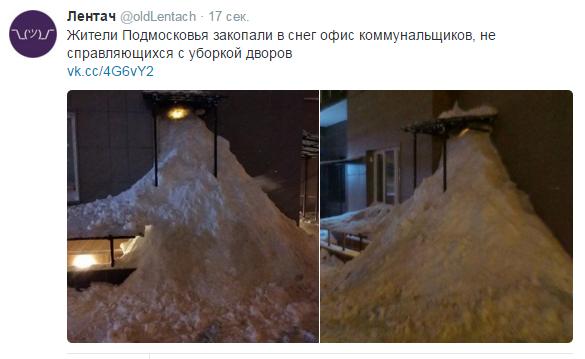 """Кремль на фоне падения экономики РФ пытается создать """"дымовую завесу"""" для отвлечения внимания граждан, - Чубаров об объявлении в розыск - Цензор.НЕТ 4877"""