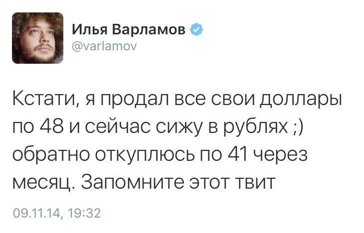Российская власть продолжает бесчеловечно издеваться над сестрами Савченко: Веру второй день не пускают на свидание к Надежде, - Полозов - Цензор.НЕТ 4455