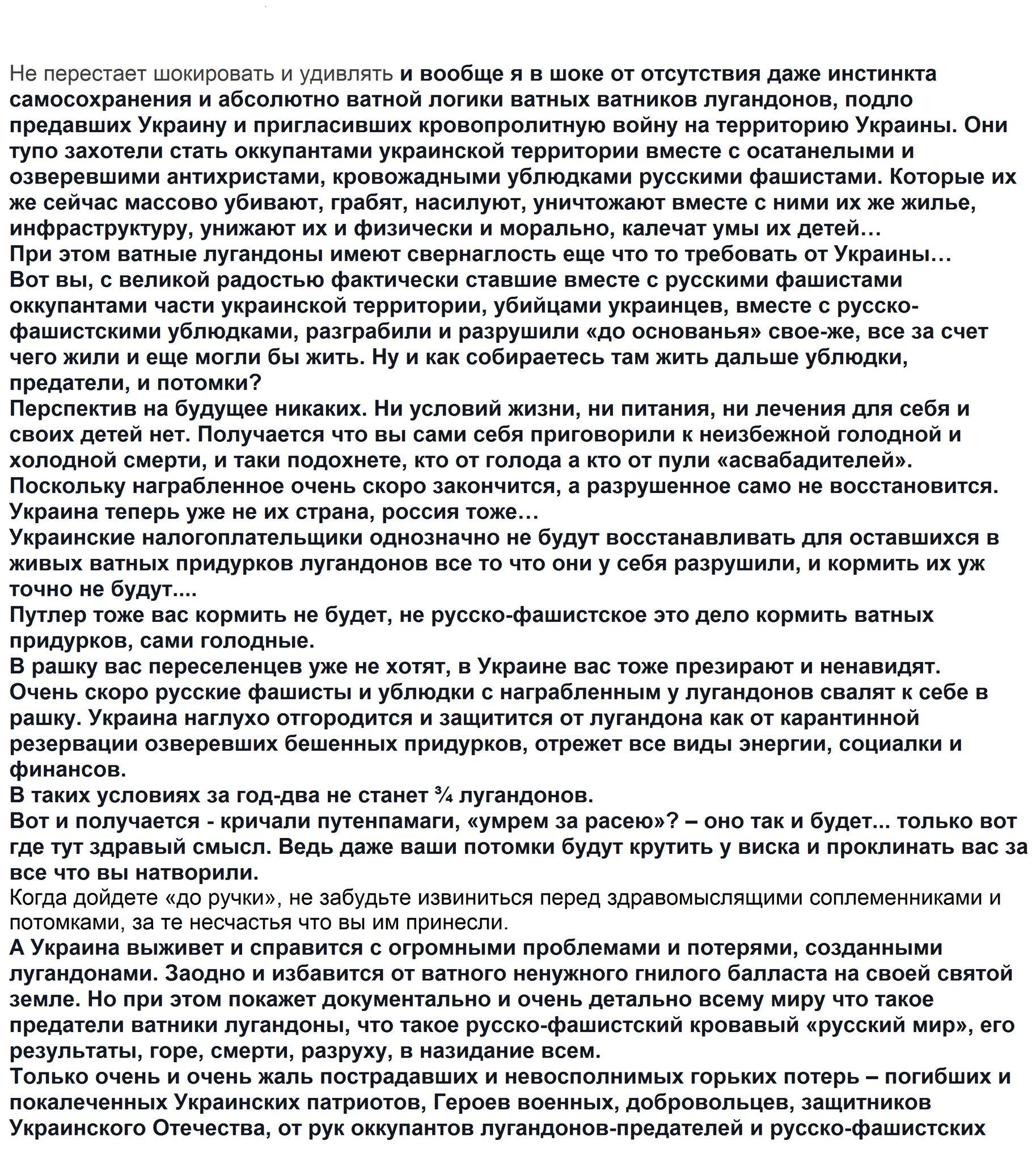 Суд отправил под домашний арест двух обвиняемых в убийстве трех инспекторов ГАИ в марте 2014 года в Киеве - Цензор.НЕТ 4568