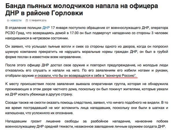 """""""Блокпост боевиков мы хорошо видим. Когда им надоедает проверять документы, они начинают стрелять"""", - украинские бойцы возле Коминтерново - Цензор.НЕТ 8612"""