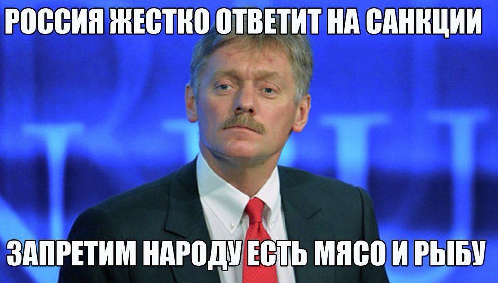Центробанк должен установить жесткий курс рубля к доллару, - первый зампред экономического комитета Совфеда - Цензор.НЕТ 6350