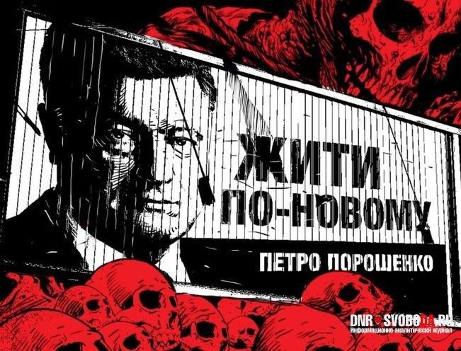 """Главы МИД """"нормандской четверки"""" могут встретиться в начале февраля, - Климкин - Цензор.НЕТ 2804"""