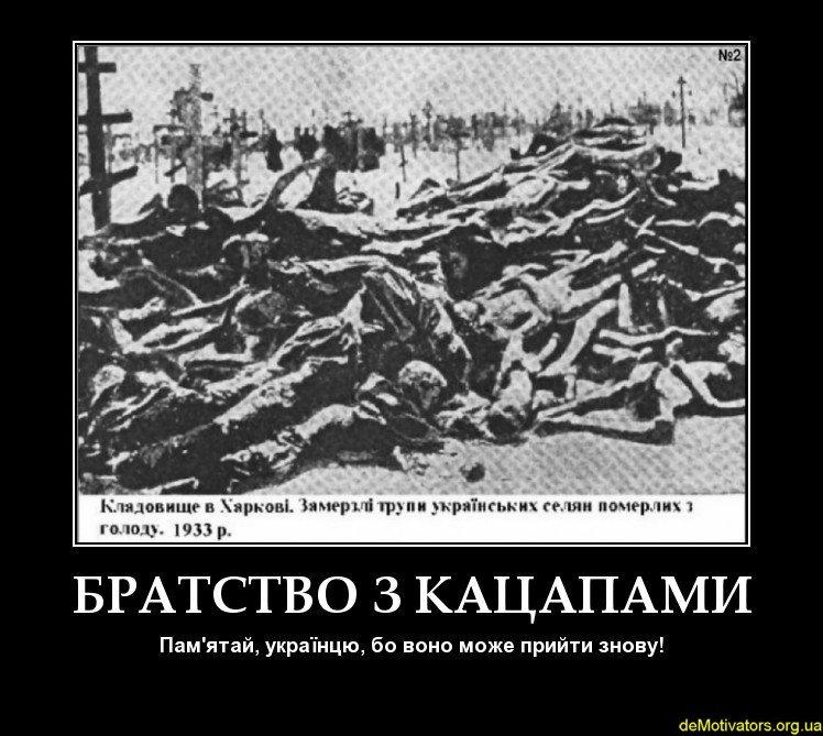 """В Харькове """"заминировали"""" радиорынок, эвакуировано более 650 человек, - Нацполиция - Цензор.НЕТ 9820"""