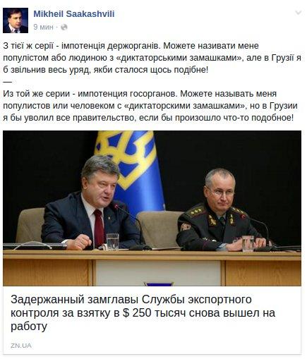 Герой обороны Донецкого аэропорта Владимир Корниец больше года не может получить статус УБД - Цензор.НЕТ 6933