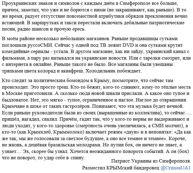 В СНБО работает группа по стратегии деоккупации Крыма, - Чубаров - Цензор.НЕТ 1754