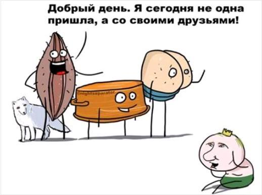 """США не исключают """"будущих соответствующих шагов"""" в отношении России после решения британского суда по  """"делу Литвиненко"""" - Цензор.НЕТ 5749"""
