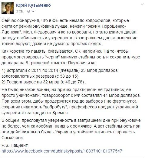 """В Харькове """"заминировали"""" радиорынок, эвакуировано более 650 человек, - Нацполиция - Цензор.НЕТ 7518"""