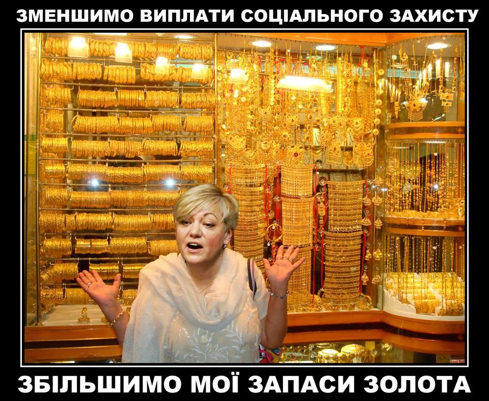 Радикальная партия требует отчета Гонтаревой в Раде - Цензор.НЕТ 3870