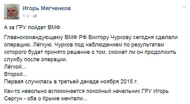 Рада не примет закон о выборах на оккупированной территории Донбасса, который хочет Путин, - Гопко - Цензор.НЕТ 3309