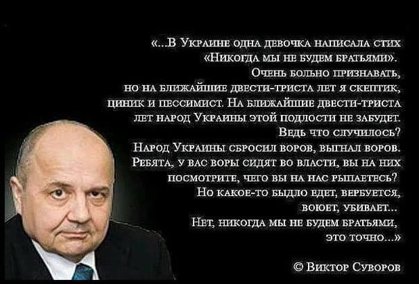 Россия осуществляла этнические чистки грузин в 2008 году, - министр юстиции Грузии Цулукиани - Цензор.НЕТ 8849