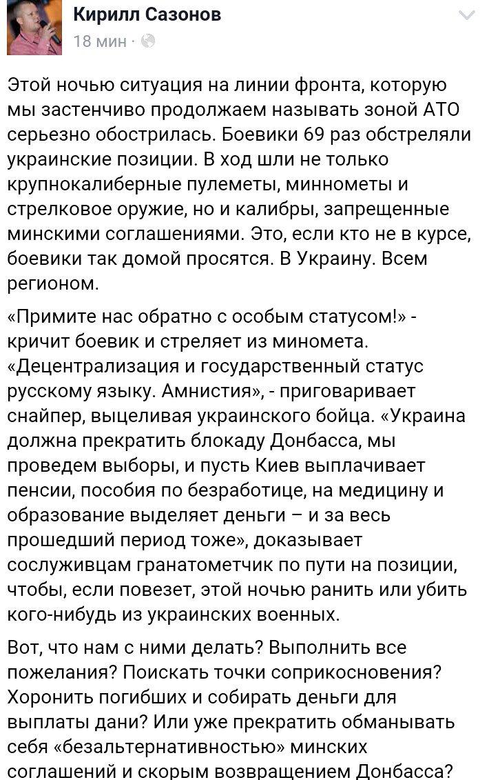 Путин не отказался от планов проложить сухопутный коридор в оккупированный Крым, - разведка - Цензор.НЕТ 4204