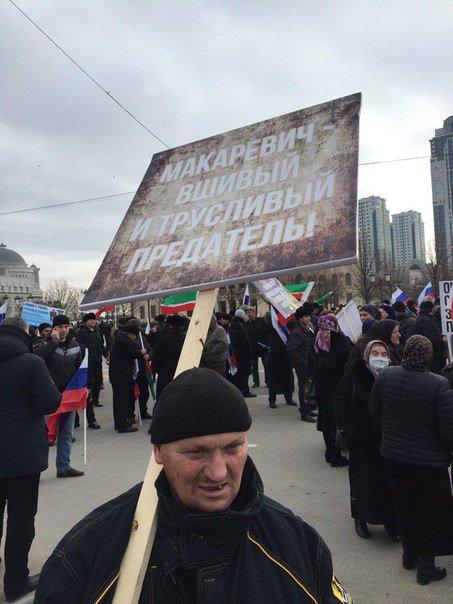 Путин не отказался от планов проложить сухопутный коридор в оккупированный Крым, - разведка - Цензор.НЕТ 9947