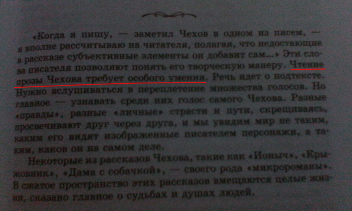 pdf historja powstania w 1831 roku na wołyniu podolu