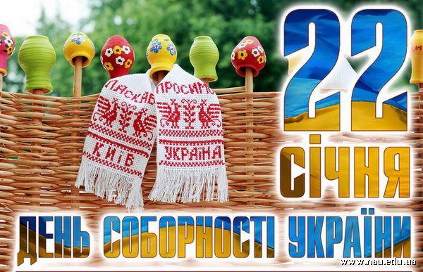 Я не знаю страны, которая бы реформировалась так глубоко, как Украина, - Бильдт - Цензор.НЕТ 9151