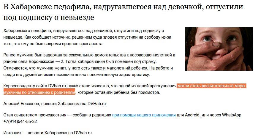 Кадровые решения по Кабмину могут быть приняты 2-5 февраля, - Кононенко - Цензор.НЕТ 5646