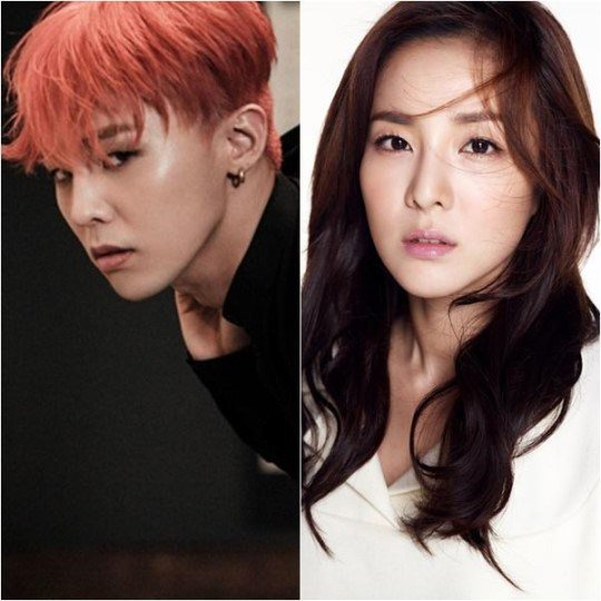 News: G-Dragon·Sandara Park, Chosen as Exclusive Models for YG Cosmetics https://t.co/OybXlcY9eW https://t.co/NrExyiJdcu
