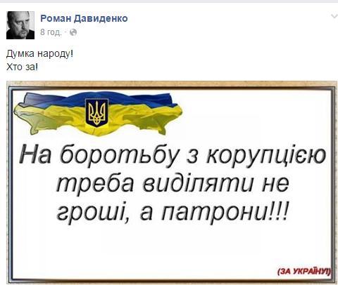 С официального сайта Интерпола исчезла информация о розыске почти всех экс-чиновников времен Януковича, - Центр противодействия коррупции - Цензор.НЕТ 100
