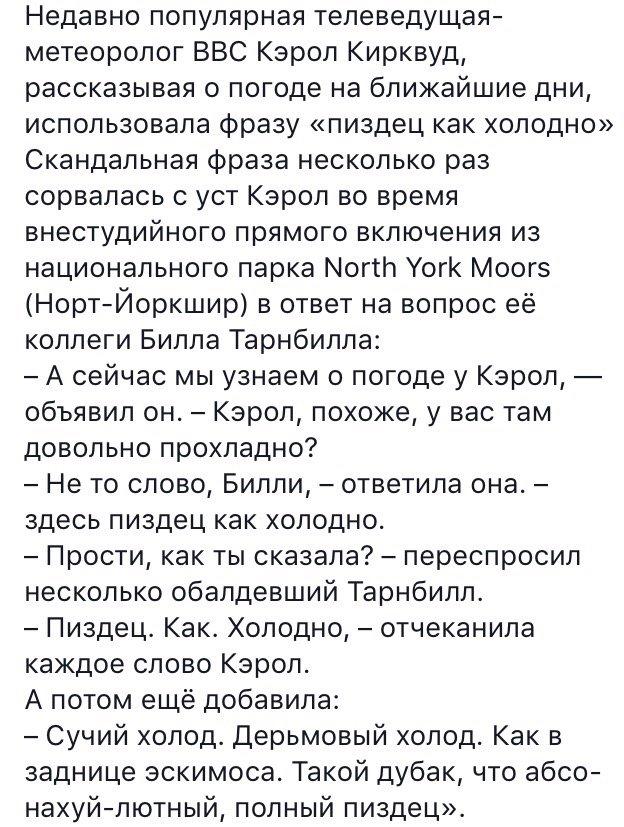 11 человек погибли в Донецкой области от переохлаждения, - ОГА - Цензор.НЕТ 4608