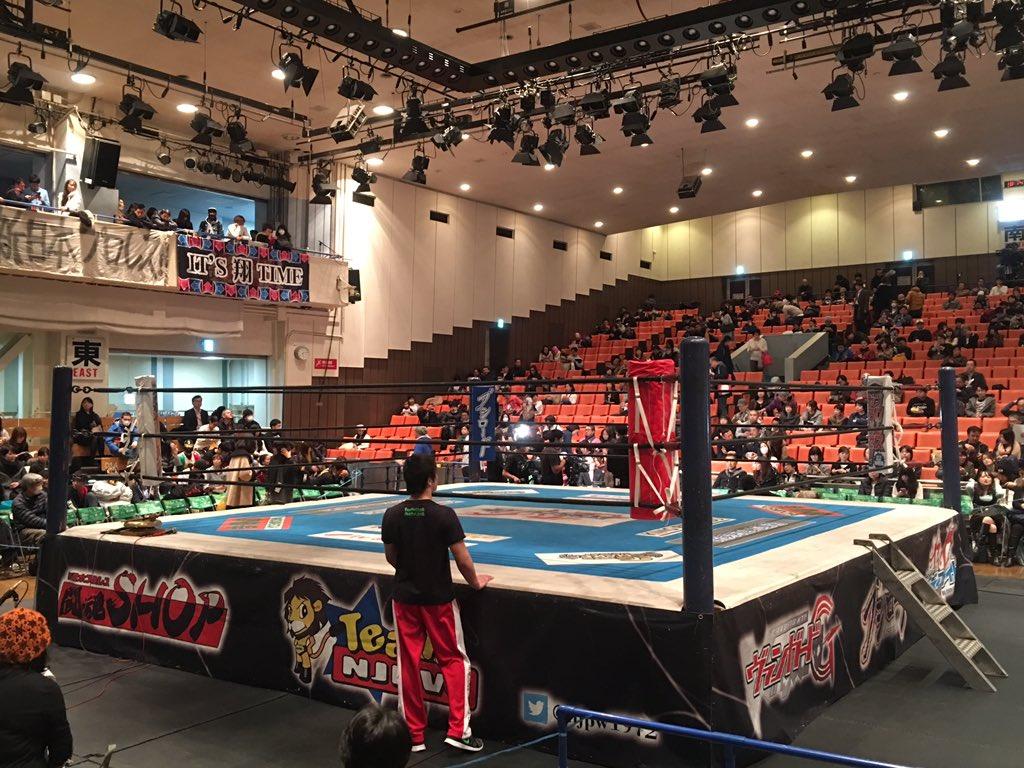 Korakuen Hall now. Fantastica Mania Viva Mexico