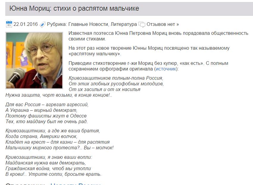 Если итальянский певец Сафина выступит в оккупированном Крыму, - Минкульт попросит СБУ запретить ему въезд в Украину - Цензор.НЕТ 3992