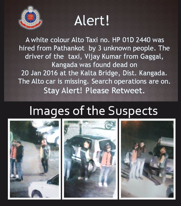 ALERT Pathankot Alto Carjacked... Here are the images of the suspects. #SayNoToTerror #SafeTogether https://t.co/5IWXUlxIba