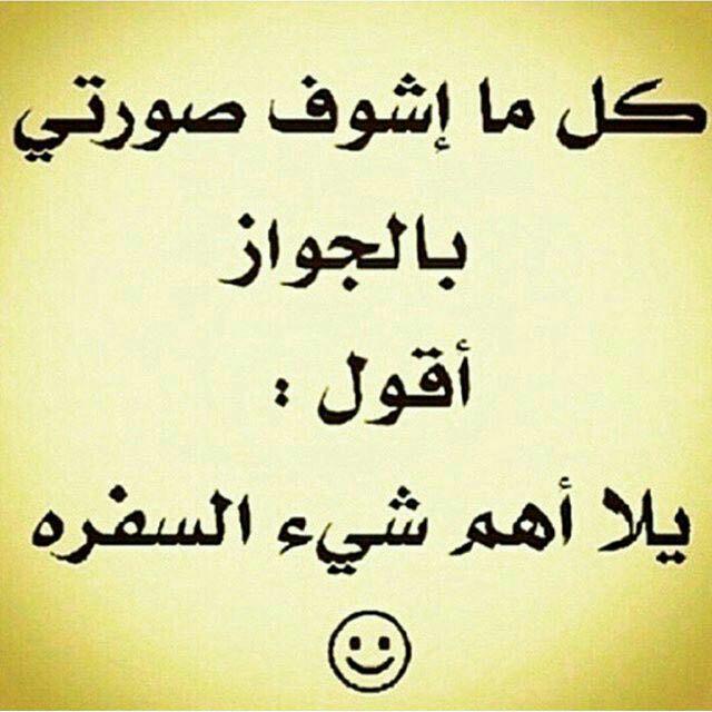 لماذا نكره شكلنا الصور ونستغرب