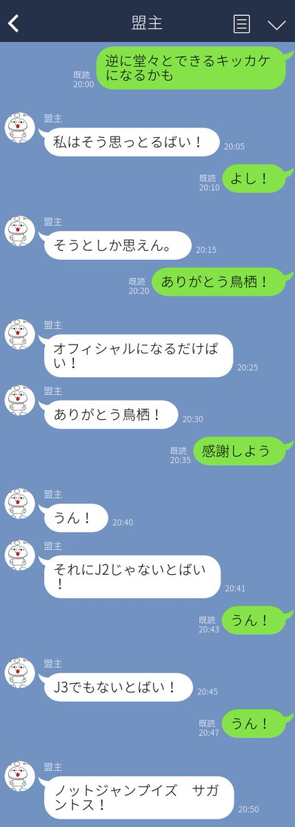 【スクープ】LINE流出 https://t.co/iqRzrkr1gF