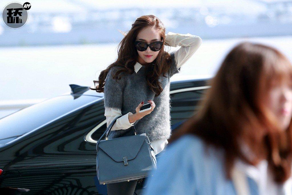[PICS] Jessica Airport  CZVI6-XUMAAo54J