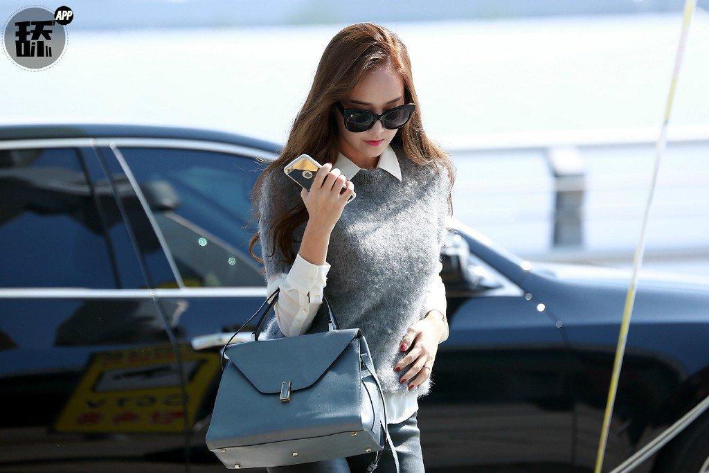 [PICS] Jessica Airport  CZVI6-kUMAARi6V