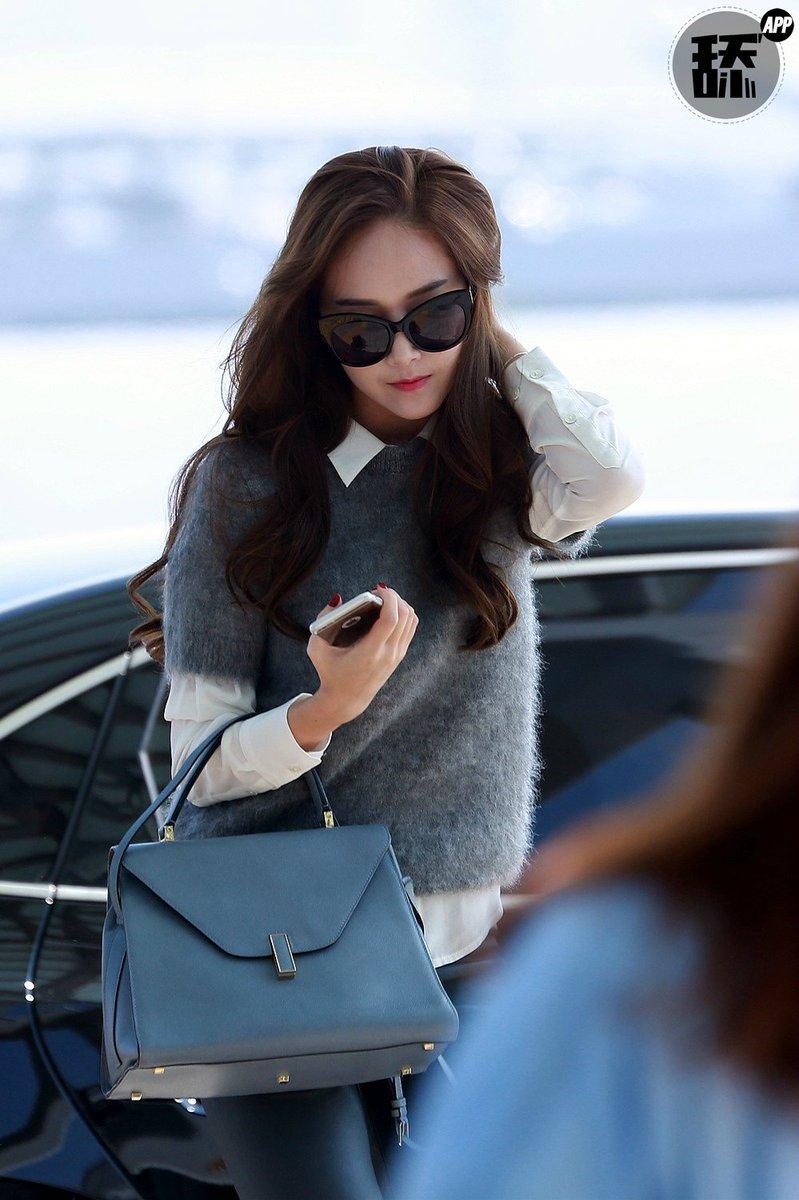 [PICS] Jessica Airport  CZVI71IVIAAWhZH