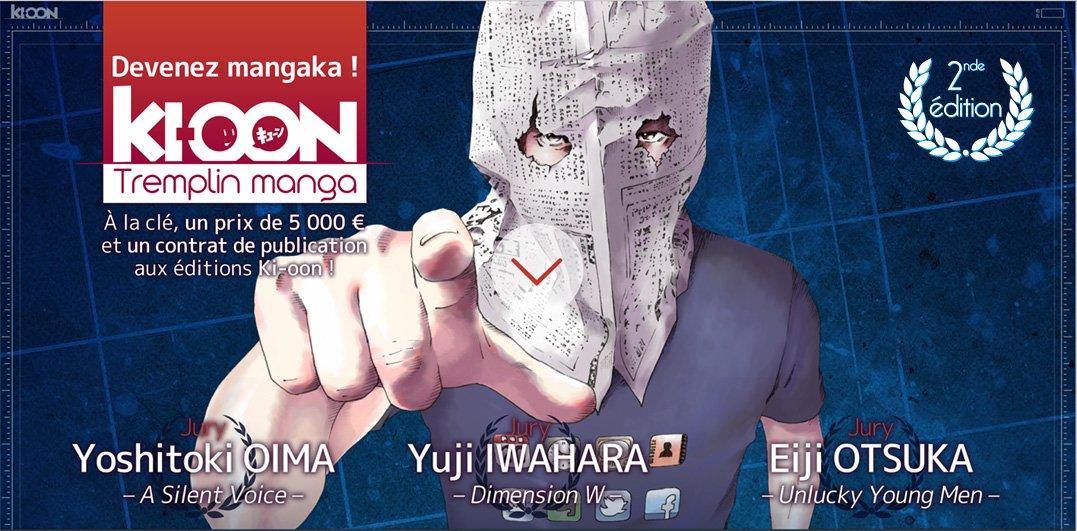 [NEWS] Tremplin Manga Ki-oon, 2ème édition ~ CZVbe2nWIAES8-r