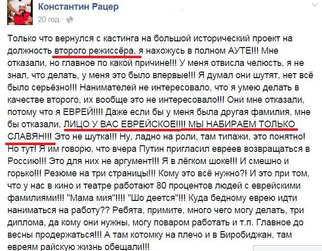 В школах Чернигова ввели карантин из-за угрозы эпидемии гриппа - Цензор.НЕТ 7370