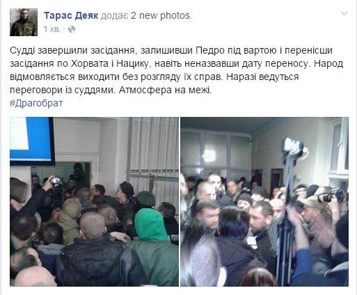 Мы готовы на любые конфигурации обмена Савченко, - Тандит - Цензор.НЕТ 5625