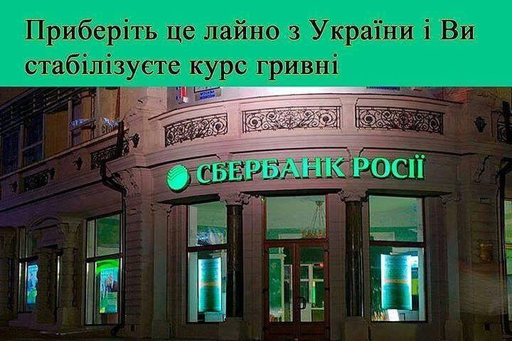 Три памятника коммунистическим деятелям демонтировали на Полтавщине - Цензор.НЕТ 2492