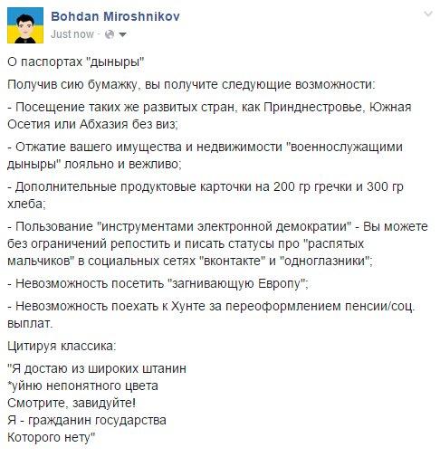 Мы готовы на любые конфигурации обмена Савченко, - Тандит - Цензор.НЕТ 7654