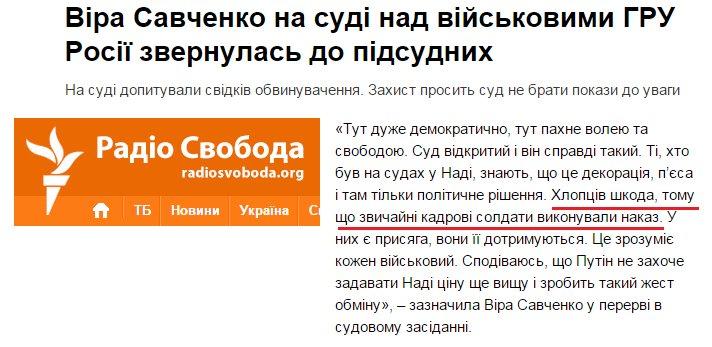 """""""Батькивщина"""" оплачивает мои поездки, - сестра Надежды Савченко - Цензор.НЕТ 9112"""