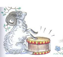 Картинки белые бараны били в барабаны картинка
