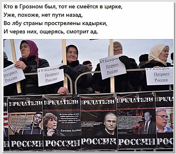 Ситуация на Донбассе критическая. Сокращены объемы производства, появился дефицит товаров, растет недовольство людей, - СБУ - Цензор.НЕТ 8101