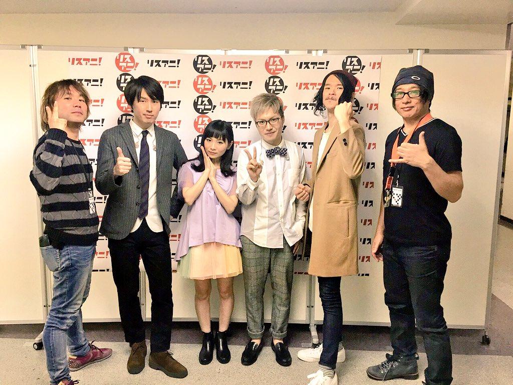 リスアニ!LIVE 2016 in 日本武道館 1日目終了! 皆さんの熱気が凄くて最高に楽しかったです! そして、2ndアルバムや新たなライブツアーの情報も解禁! ツアーは明日の正午から最速先行開始! #LisAni #fhána https://t.co/2ov0g5K7js
