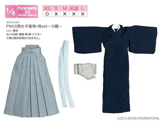 完売が相次いでおります日本さん着用の「PNXS男の子着物・袴set〜夕霧〜藍色」はご好評につき再生産が決定いたしました!2016年夏頃再入荷予定となっておりますのでどうぞよろしくお願いいたします(*^^*) #azonejp