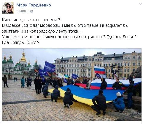 11,5% сотрудников полиции Киева не соответствуют занимаемой должности, - Нацполиция о результатах переаттестации - Цензор.НЕТ 5224