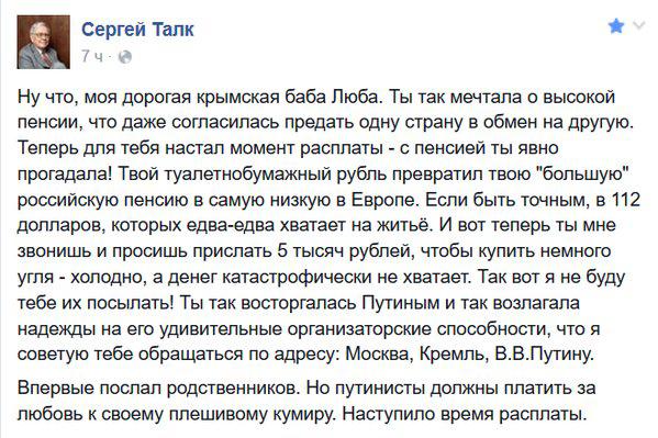 """Боевик """"ДНР"""", который с оружием в руках стоял на блокпосту в Дебальцево, задержан в ходе спецоперации, - Нацполиция - Цензор.НЕТ 2948"""