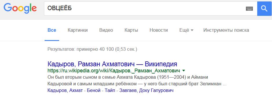Всю боевую активность сегодня боевики сосредоточили в районе Донецкого аэропорта, - пресс-центр АТО - Цензор.НЕТ 8794