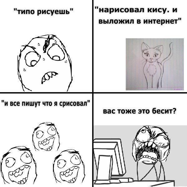 Картинки из вк мемы с надписями