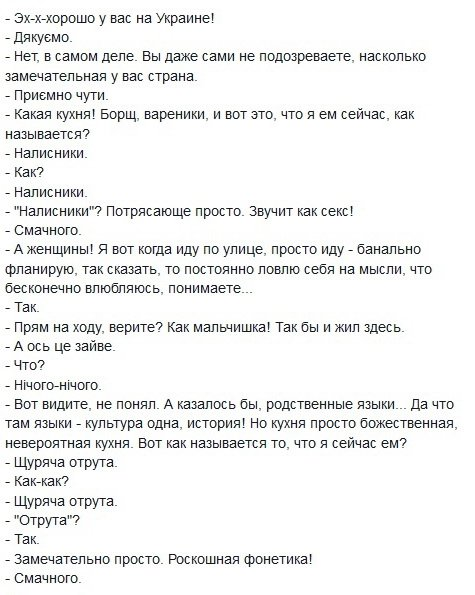 Участники блокады Крыма патрулируют Генический район для предотвращения деятельности пророссийских сепаратистов - Цензор.НЕТ 7751