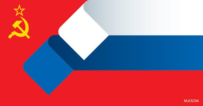 Следствие не выявило ни одного доказательства виновности Савченко, - Фейгин - Цензор.НЕТ 3992
