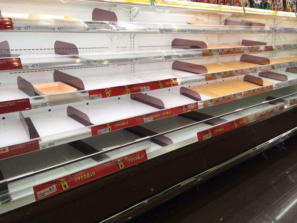 ウエザーニュース「福岡に寒波が来てライフライン死ぬから早めに3日分の食料確保しとけよ」 ぼく「いやいや、そんな大げさな。でも、寒い中外出るの嫌だし、いまのうちにパンとか牛乳買いに行くかな」 スーパー「いらっしゃいませ」 ぼく「は?」 https://t.co/zxzgbJ6PD1