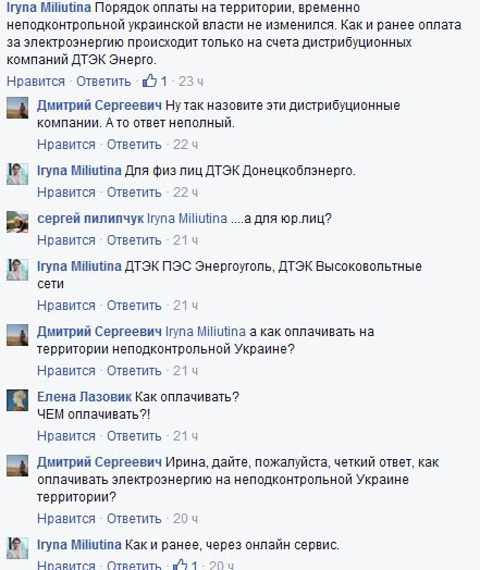 Ситуация на Донбассе критическая. Сокращены объемы производства, появился дефицит товаров, растет недовольство людей, - СБУ - Цензор.НЕТ 6323