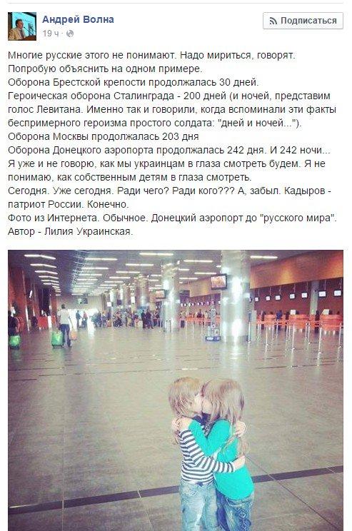 """Вопрос с """"кредитом Януковича"""" можно решить без суда, - Яресько - Цензор.НЕТ 5522"""