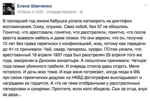 ОМОН заблокировал автопробег в поддержку Путина и Кадырова в Дагестане - Цензор.НЕТ 2018